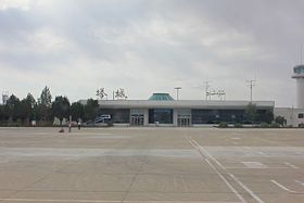 Tacheng airport as seen from airfield Sep2012.JPG