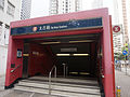 Tai Koo Station 2013 part7.JPG