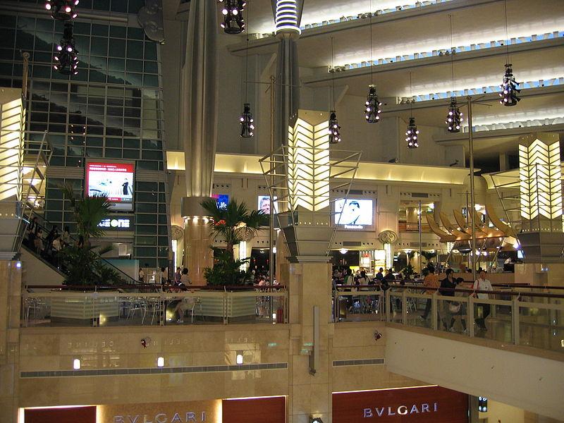 http://upload.wikimedia.org/wikipedia/commons/thumb/d/dc/Taipei_101_4th_floor.JPG/800px-Taipei_101_4th_floor.JPG