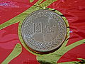 Taiwan Red Lucky Coins of Taiwan May-2013 One Dollar Money.JPG