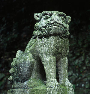 Komainu - An un-gyō komainu