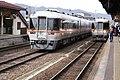 Takayama, Gifu Prefecture; April 2012 (10).jpg