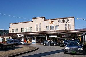 Takayama Station - former station building (September 2009)