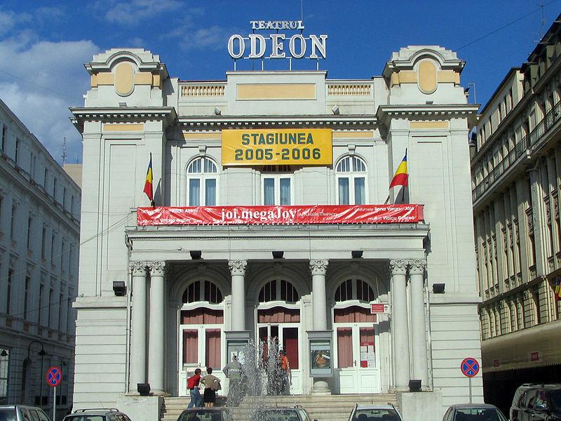 File:Teatrul Odeon.jpg