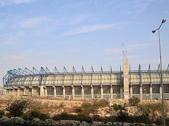 Teddy Stadium - Image: Teddy stadium exterior