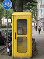 Telefonzelle.JPG