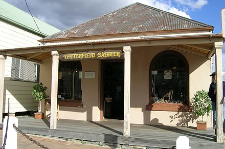 "The ""Tenterfield Saddlery"" made famous by Peter Allen Tenterfield (4).JPG"