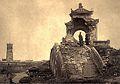 Thành Nam Định sau khi bị pháo oanh tạc.jpg