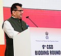 The CEO, NITI Aayog, Shri Amitabh Kant addressing at the IX CGD (City Gas Distribution) bidding round-1st Road Show , in New Delhi on May 08, 2018.JPG