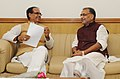 The Chief Minister of Madhya Pradesh, Shri Shivraj Singh Chouhan calling on the Union Minister for Agriculture, Shri Radha Mohan Singh, in New Delhi on June 24, 2014.jpg
