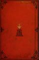 Thumbnail for version as of 14:46, 19 November 2014