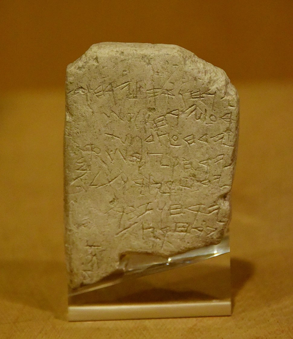 The Gezer Calendar tablet, early iron age, 10th century BCE, Museum of Archaeology, Istanbul, Turkey