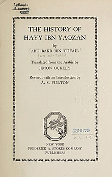 The History of Hayy Ibn Yaqzan (page 13 crop).jpg