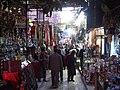 The Khan el-Khalili market in Cairo, Egypt (2743501345).jpg