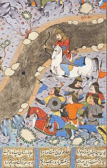 The Night Attack of Bahram Chubina on the Army of Khusraw Parvis LACMA M.2009.44.3 (8 of 8).jpg