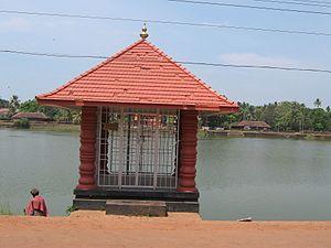 Chirakkal, Kannur - Image: The Palace Pond, Chirakkal, Kannur, Kerala. (4488403697)