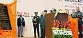 "The President, Shri Ram Nath Kovind laying the foundation stone of ""Naya-Gram"" Project of High Court of Allahabad, at a function, in Uttar Pradesh.jpg"