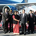 The Prime Minister of Vietnam, Mr. Nguyen Tan Dung being received by the Minister of State for Petroleum & Natural Gas, Smt. Panabaka Lakshmi, on his arrival at the Air Force Station, Palam, in New Delhi on December 20, 2012.jpg