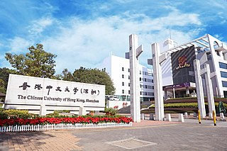 Chinese University of Hong Kong, Shenzhen