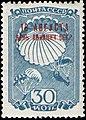 The Soviet Union 1939 CPA 687 stamp (Parachutists).jpg