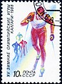 The Soviet Union 1988 CPA 5906 stamp (XV Olympic Winter Games Calgary '88. Cross-country skiing) cancelled.jpg