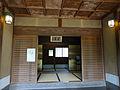 The Toyama Memorial Museum 2015-3.jpg