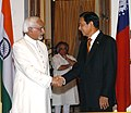 The Vice-Senior General and Vice-Chairman of the State Peace and Development Council of Myanmar, Mr. Maung Aye meeting with the Vice President, Mohammad Hamid Ansari, in New Delhi on April 2, 2008.jpg