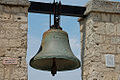 The bell of Chersonesos3.jpg