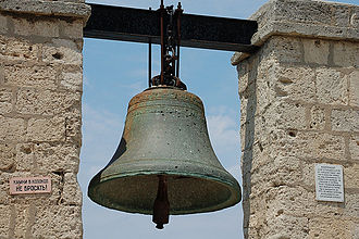 History of Taganrog - The bell of Chersonesos.