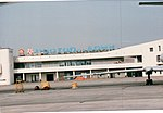 The building of the Rostov airport in 1992.jpg