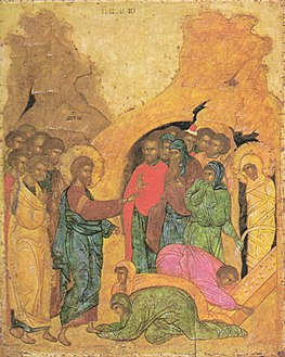 The raising of Lazarus (Kashin).jpg