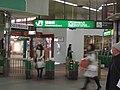 Ticket barrier in Fukushima Station 02.jpg