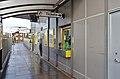 Ticket office at Kirkdale railway station.jpg