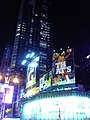 Times Square at night- Manhattan, New York City, United States of America (9867845746).jpg