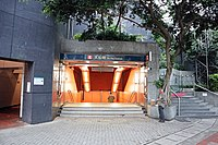 Tin Hau Station 2020 03 part3.jpg