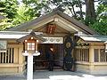 Togo-jinja Uminomiya.jpg