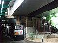 Tokaido Shinkansen under girder in Japanese pub.jpg