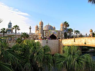 Arabian Coast (Tokyo DisneySea) - The Dome of the Caravan Carousel