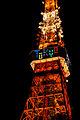 Tokyo tower (3125258988).jpg