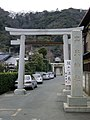 Torii of Takaku Shrine in 2002.jpg