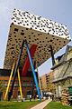 Toronto - ON - Ontario College of Art & Design3.jpg