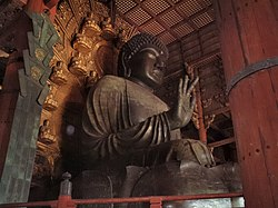 Great Buddha of Tōdai-ji