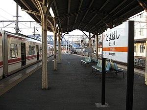 Toyohashi Station - Meitetsu platform with Tokaido Line station sign