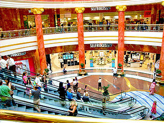 Selfridges - Selfridges at the Trafford Centre, which opened in 1998