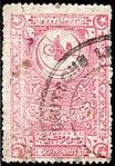 Turkey 1900 fixed fees revenue Sul602.jpg