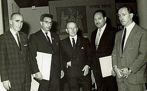 UIRD visit to Israel.jpg