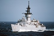 USS BADGER (FF 1071) Port Bow View