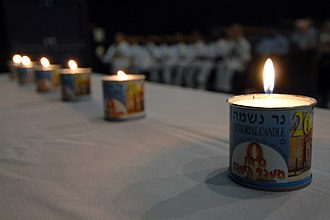Yahrzeit candle - Memorial candle that burns up to 26 hours