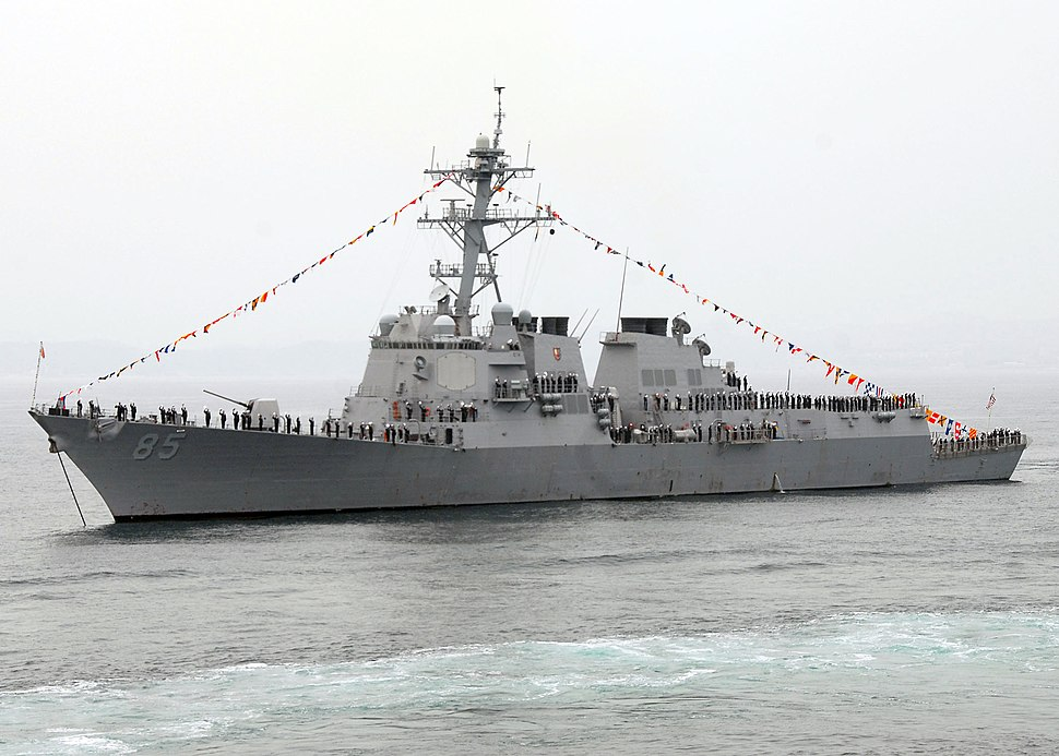 US Navy 081007-N-9573A-016 The guided-missile destroyer USS McCampbell (DDG 85) is anchored at full dress ship during the International Fleet Review