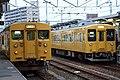 Ube-Shinkawa Station-08.jpg
